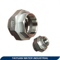 Water rotary stainless steel instrument fitting sms union