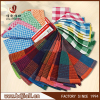 Alibaba china cheap stock yarn dyed check plain cotton tea towel