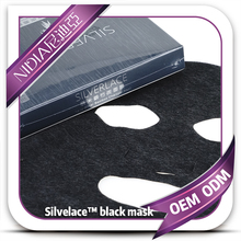 TAIWAN Silverlace black charcoal face mask sheets OEM ODM