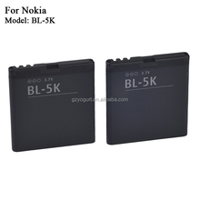 For Nokia cell phone use battery BL-5K 1200mAh