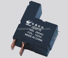 China low price mahnetic latching relay,electronic latch relay,12v latching relay