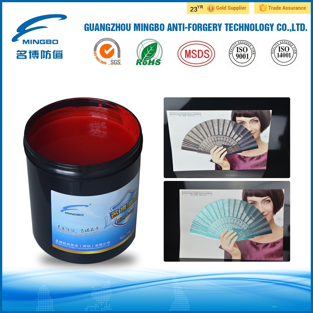 Guangzhou Mingbo Security Ink Supplies bright 10 hours glow paint in the dark screen ink for printing factory