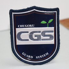 high frequency reflective garment patch , high-frequency patch with embossed logo