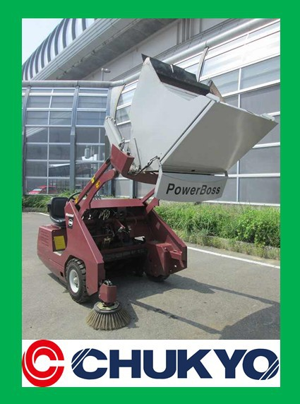 Cleaning Sweeper Road Construction Equipment For Sale AM-9D Zaoh sangyo <SOLD OUT>
