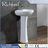 Ceramic wash basin with pedestal floor standing wash wash basin with stand