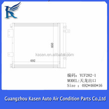 Universal Parallel Flow Auto Condenser/Car condenser/ Auto ac parts for TIANJIN