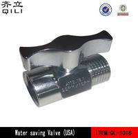 water flow regulation valve
