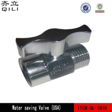 water flow regulation valve