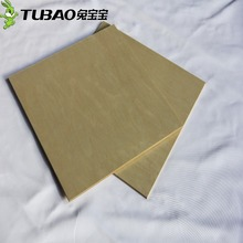 waterproof finish 19mm maple plywood price decorative wood products