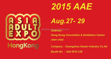 AEE Expo in hong kong ,Welcome join in