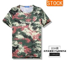 Wholesale Hot Fashion <strong>Design</strong> Sublimation Logo White Custom T Shirt Printing