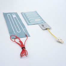 Electric aluminum foil heater refrigerator part/defrost heater