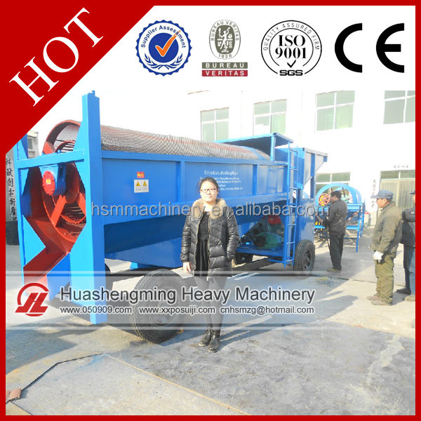 HSM Quality And Consumers First Small Trommel Screen For Sale