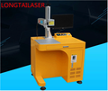 Mopa fiber laser marking machine for metal colourful marking and special non-metal