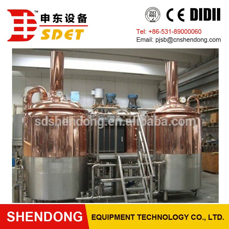 High quality small beer brewery equipment brewing machine