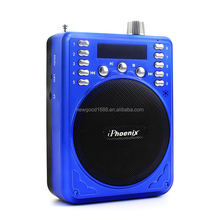 2018 new fashion factory music player FM radio extreme power amplifier