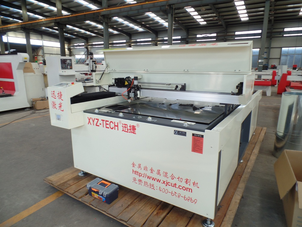 jinan professional manufacturer lowest price Iron copper aluminum sheet metal laser cutting machine