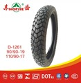 CIQ,ISO9001,SONCAP,DOT,E-MARK Motorcycle tire 110/90-17