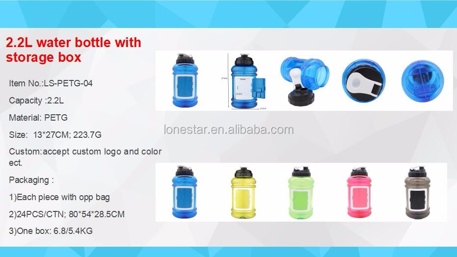 High Quality BPA FREE 2.2L water bottle 2.2L BPA FREE water jug