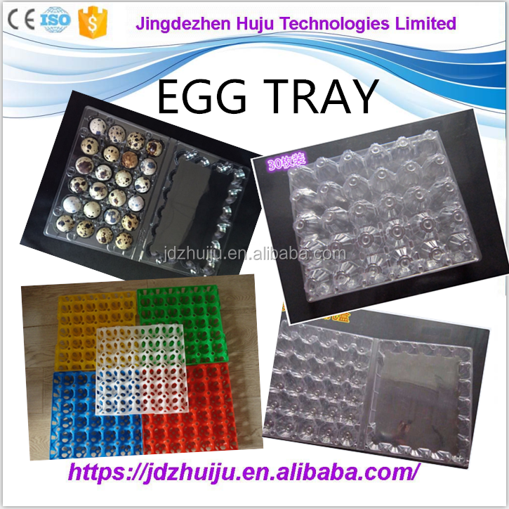 Free sample custom design egg tray/plastic egg cartons