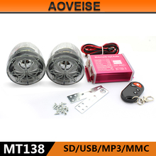 AOVEISE MT138 motorcycle accessories fm radio audio.TF card speaker motocycle part accessories anti-theft mp3 alarm