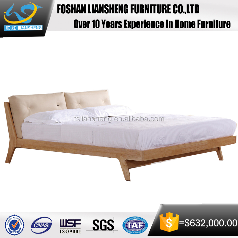 Modern appearance and soft bed style wood and leather headboard bedroom furniture queen size bed LS-#002