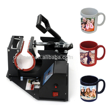 4 In 1 11OZ Magic Digital Mug Heat Press Printing Machine Trasfer Machine