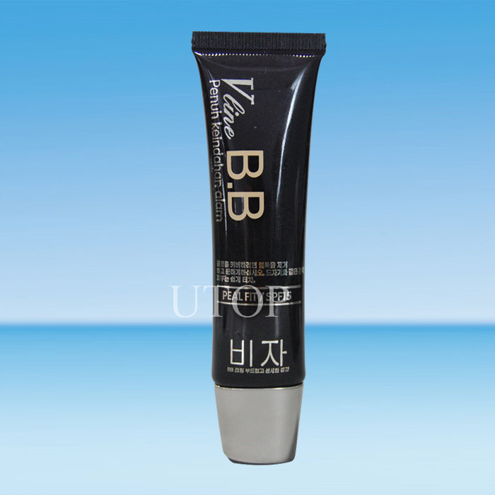 Black PET plastic cosmetic packaging tubes with airless