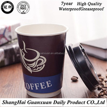 Company logo printed disposable 12oz single wall coffee paper cups designs