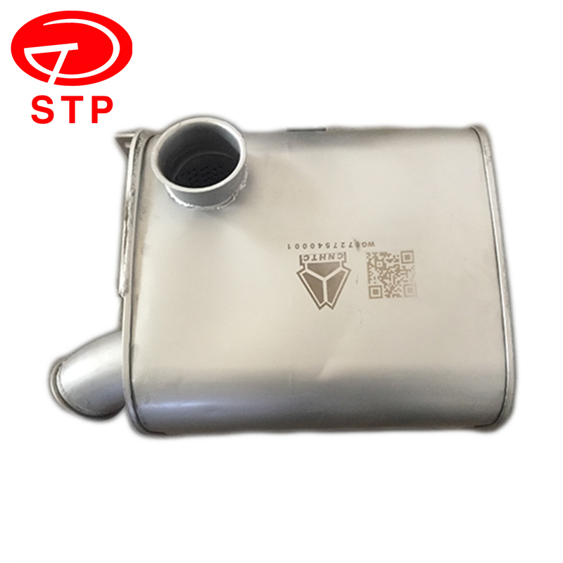 SINOTRUK HOWO DUMP TRUCK PARTS MUFFLER FOR WG9727540001