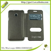 cell phone for huawei Y330 case brown color whole sala good prices