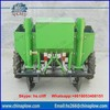 Row space adjustable potato planting machine