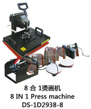 Guangzhou Manual 8 in 1 multifunctional roasting picture machine mug heat press machine