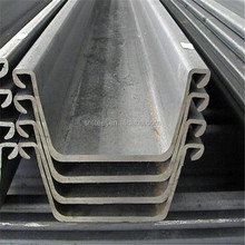 705*205mm new steel pile weight kg per meter