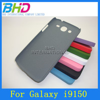 Good price for Samsung Galaxy Mega 5.8 i9150 hard pc case protective function