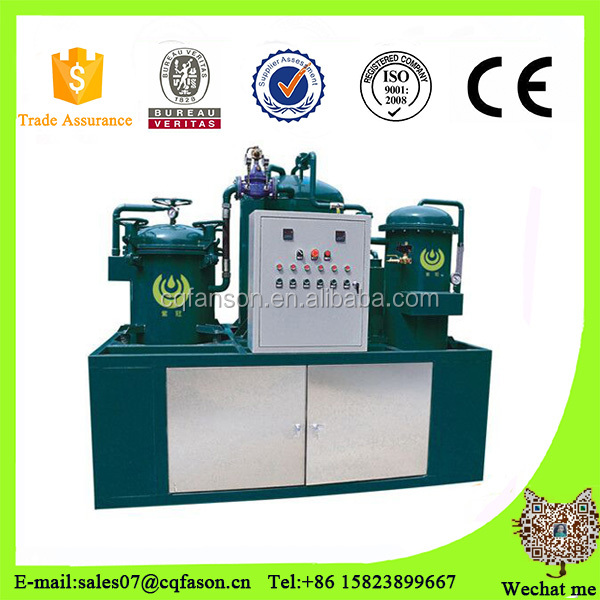Filter free Vacuum gear oil purification plant