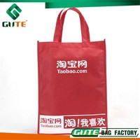 Foldable pp nonwoven bag for shopping