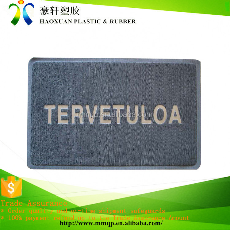 Hot selling wholesale pvc coil luggage floor mat