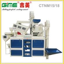 Automatic CTNM Series Combined Rice Mill for sale