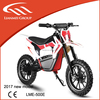 Kids electric dirtbike for sale cheap with 24V 500W brushless motor