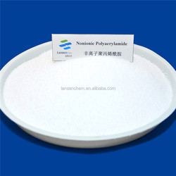 Hot sale Low price nonionic polyacrylamide/pam Factory offer directly
