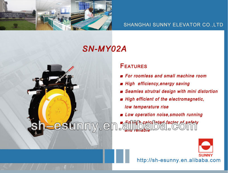 Gear traction machine from shanghai / passager elevator/ elevator pars