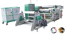 adhesive sticker laminating machine ( coating glue &lamination)