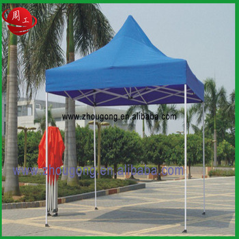 Stocked Folding Car Cover Tent