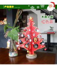 2016 new product cheap Mini Wooden Christmas Trees Table Decorations with Ornaments Gift SL