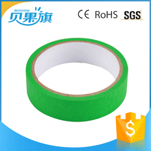hottest all colors different size strong adhesive sticky waterproof custom printed packing stainless steel oil sounding tape