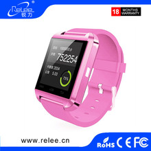 Free sample android Smart Watch U8 for sport