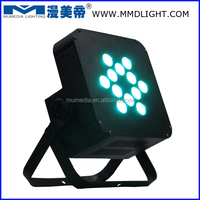 battery wireless led par lights--event/wedding/party lighting