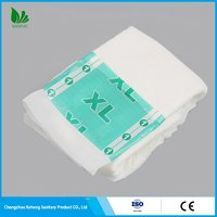China gold supplier high quality economic baby printed adult diaper