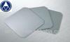 /product-detail/156-156-mono-n-type-silicon-solar-wafer-60497289016.html